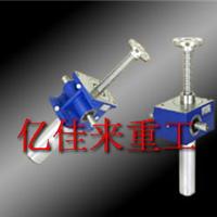 供应SJA螺旋丝杆升降机 非标螺旋升降机订做
