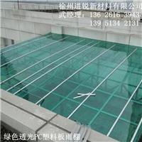 徐州供應綠色環保無污染PC陽光板