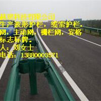 供应贵州毕节波形护栏喷塑热镀锌厂家订制