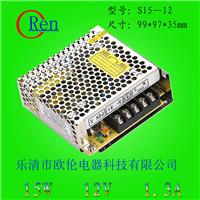 供应s-15w开关电源,LED电源,工业电源
