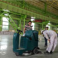 地面清洁设备厂家  擦地机 拖地机器 清扫车