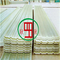 供应pc波浪板生产