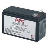 供应美国APC蓄电池12v120ah