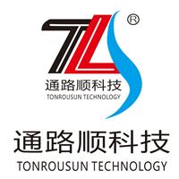 深圳市通路顺网络科技有限公司