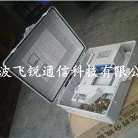 供应塑料1分16光分路器箱