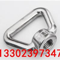 黄埔区304不锈钢吊环/环形螺母