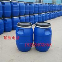 供应30公斤法兰塑料桶、30升抱箍塑料桶