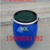供应60升广口塑料桶60KG开口抱箍塑料桶