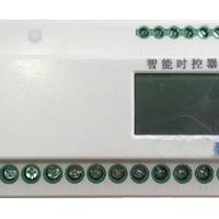 智能照明控制器,天文钟时控器,智能照明模块