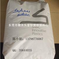 ULTEM 1000-1000/PEI 1000 美国GE 琥珀色