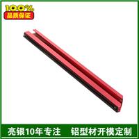 (厂家订制)4cm单面广告灯箱铝型材