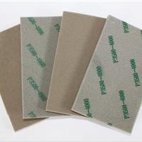 2015阅兵大放送海绵砂纸价格放到最低