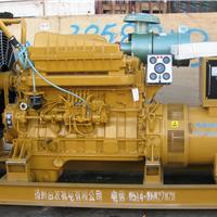 供应小型柴油发电机低价处理 北京发电机