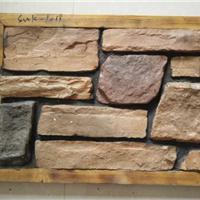 代加工生产文化石,人造文化石,仿古砖