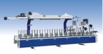 济南林木机械有限公司