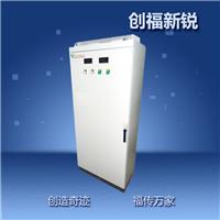 厂家定制低压成套配电柜配电箱plc控制柜