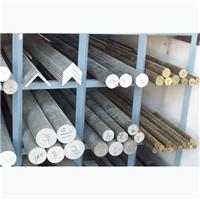 供应1070防锈铝棒|合肥2a12铝合金六角棒