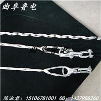 供应opgw光缆金具型号生产厂家 耐张金具