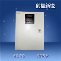 供应温度调节控制箱