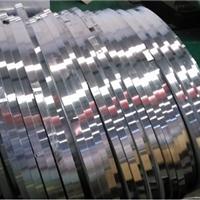 徐州2011冲压铝带|国标5754变压器铝带