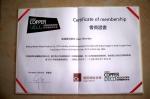 亚洲铜装饰协会会员证书