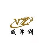 北京威泽利金属制品有限公司