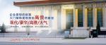 沈阳华捷盛机电有限公司