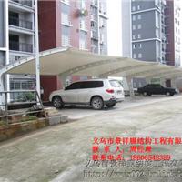浙江膜结构公司、景祥膜结构厂家