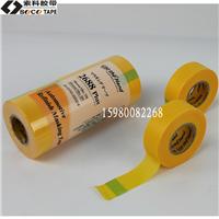 供应原装进口2688和纸批发喷漆分色用黄色纸