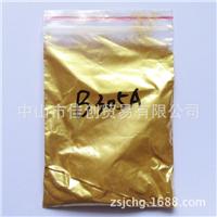 默克金粉B305A 红光黄金黄珠光金粉