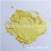 供应用于墙纸水性涂料的默克黄金粉B305