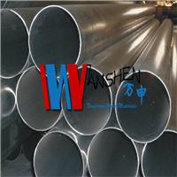 供应军工用超硬铝管 2024大规格铝管