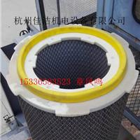 供应杭州山立自洁式滤芯SLZJ-200