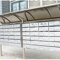 供应物业信报箱、广汉不锈钢信报箱价格