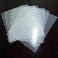 供应工程塑料板材pc塑料板