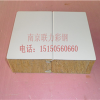 供应南京岩棉夹芯板
