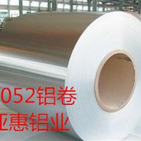 供应5052铝板   卷