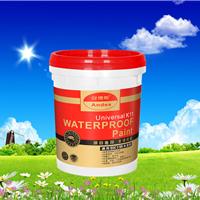 供应防水代理应该怎样选择品牌?