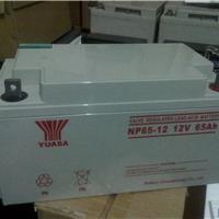 供应汤浅蓄电池NP65-121辽宁沈阳详情报价