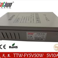 5V10A防雨开关电源,5V50W变压器电源