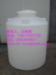供应1吨PE水箱/塑料水塔/塑料储罐/PE桶厂家