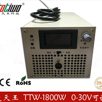 30V60A大功率开关电源,30V1800W变压器电源