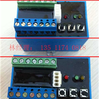 供应ZDW-01F模块ZDW-01F调节模块