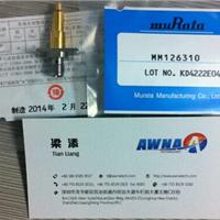 供应原装进口村田射频头MM126310高频测试头