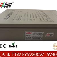 5V40A防雨开关电源,5V200W变压器电源