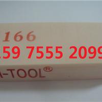 高端检具代木5166性能达到进口代木BM5166