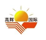 南京高辉机电设备有限公司