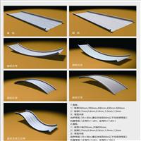 供应南京市最优惠优质的铝镁锰65-430