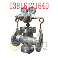 供应空气减压阀YK43X-16C