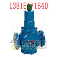高压弹簧薄膜式减压阀Y42X-100C